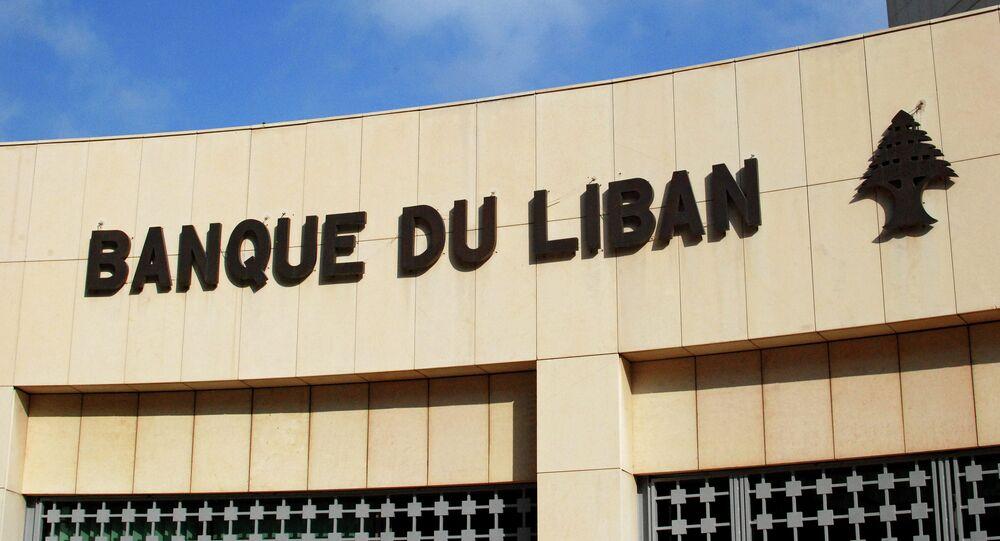 Central bank of Lebanon.