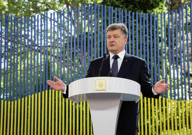 Ukraine's President gives news conference on his annual address to Verkhovna Rada