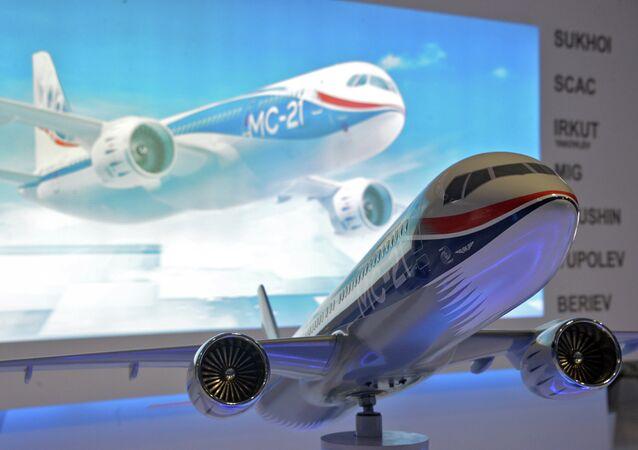 International Farnborough Airshow 2014. Day Four
