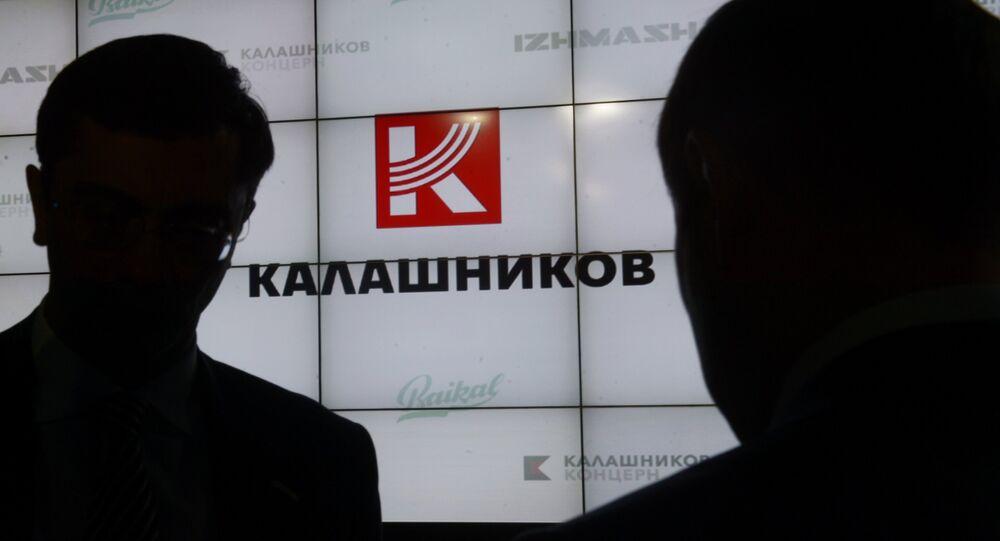 Presentation of the new Kalashnikov Concern brand