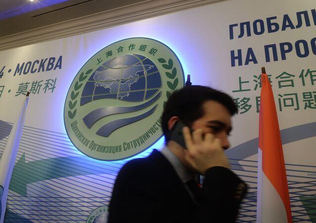 SCO Migration Experts Meeting