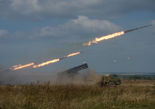 Uragan Multiple-Launch Rocket System