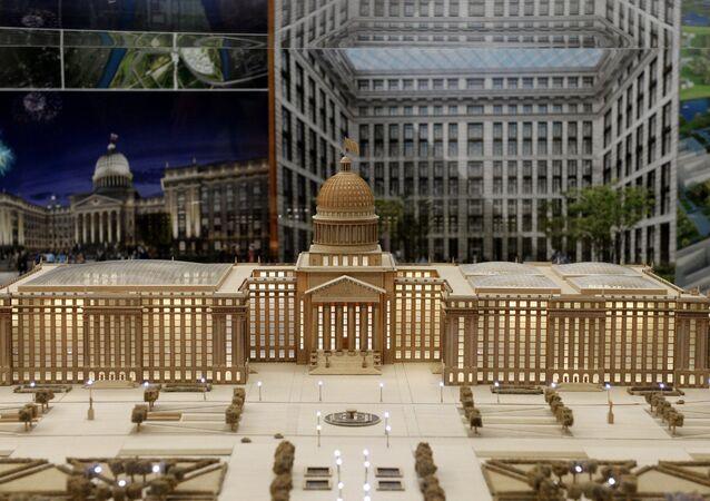 Presenting new Parliamentary Center mock-ups