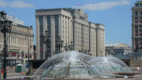 View of the Russian State Duma building on Okhotny Ryad Street - Sputnik International