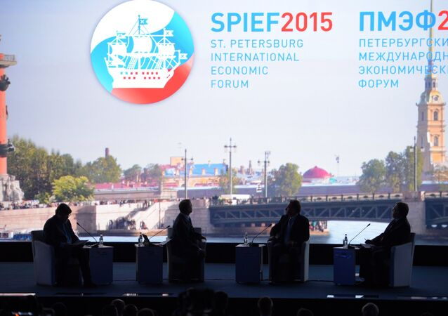 Opening of 2015 St. Petersburg International Economic Forum (SPIEF)