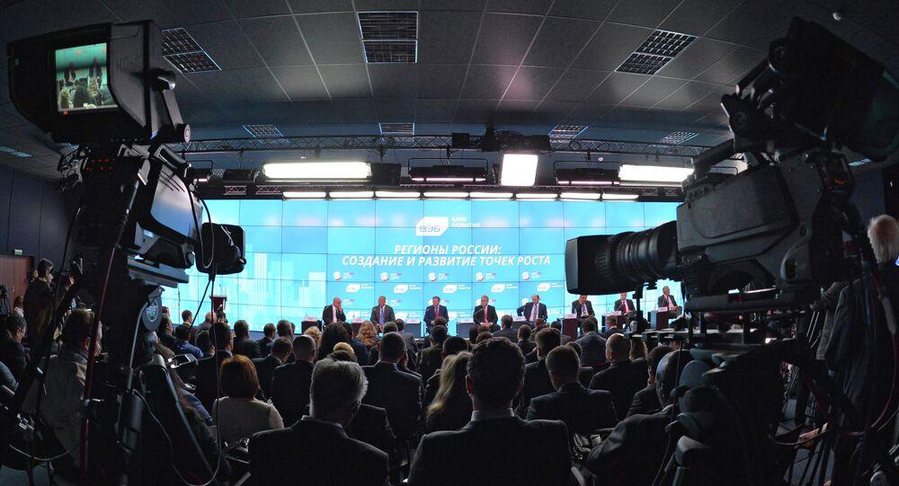 St. Petersburg International Economic Forum 2015