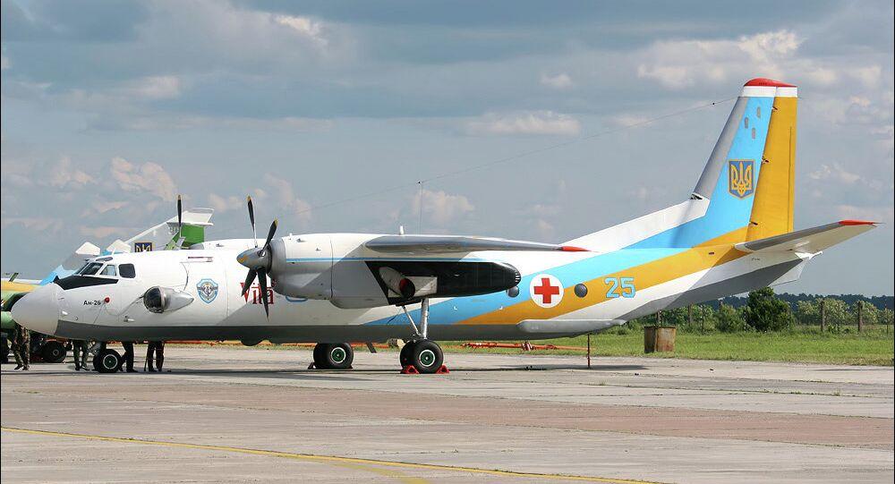 Ukrainian An-26 aircraft