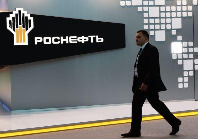2015 St. Petersburg International Economic Forum (SPIEF). Day Three