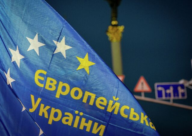 EU integration supporters' protest action on the Independence Square in Kiev. (File)