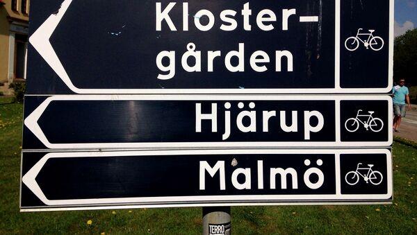 Malmo, Sweden - Sputnik International