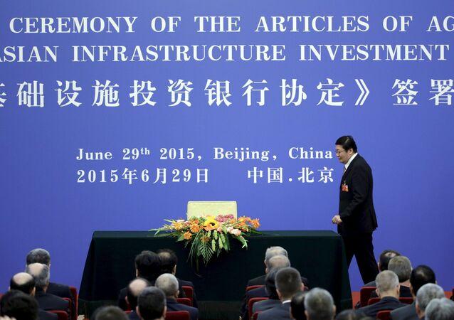 China's Finance Minister Lou Jiwei