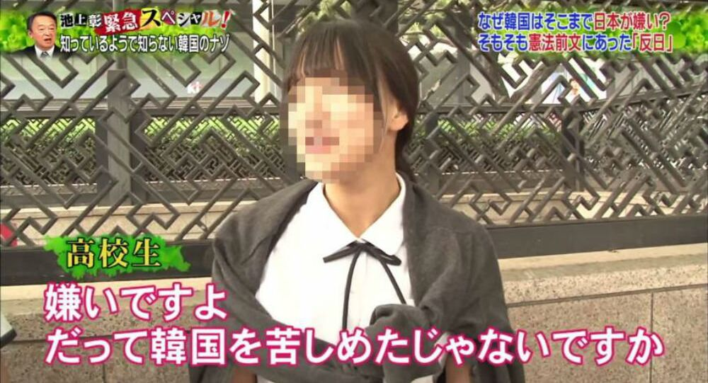 """This Japanese subtitle for a Fuji TV program reads, """"I hate Japan because it tormented Korea,"""" although the interviewee is actually saying in Korean: """"(South Korea) has a rich culture. I think that's why many foreigners visit us."""""""