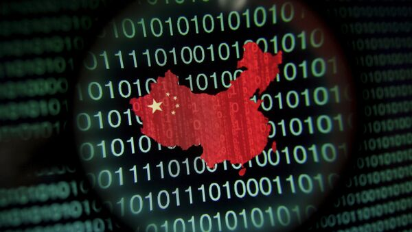 A map of China is seen through a magnifying glass on a computer screen showing binary digits in Singapore in this January 2, 2014 file photo illustration - Sputnik International
