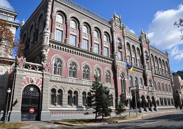National Bank of Ukraine building