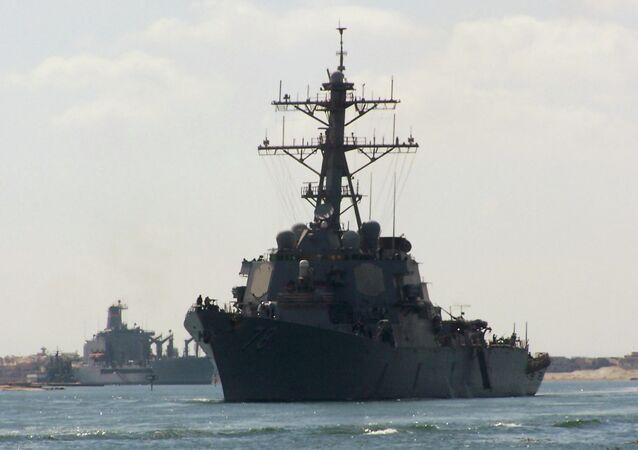 US army destroyer USS Porter