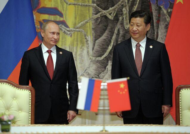 Vladimir Putin pays official visit to People's Republic of China