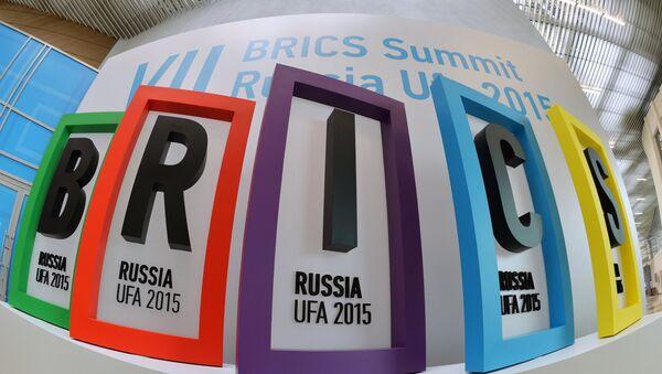 BRICS and SCO International Media Centre - Sputnik International