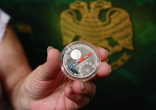 Bank of Russia issues silver coins for SCO and BRICS summits in Ufa