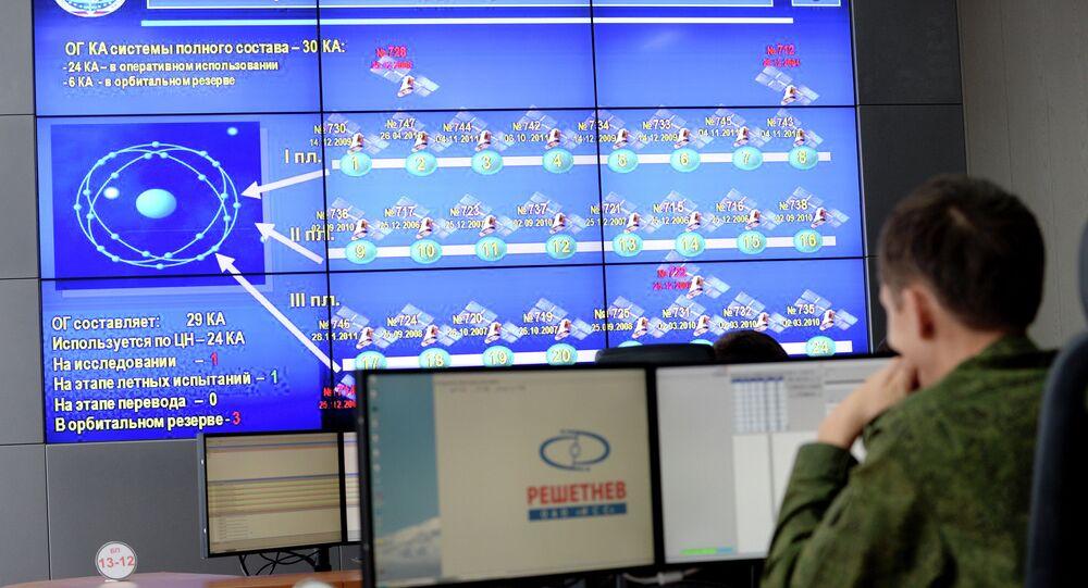 Titov Main Space Testing Center