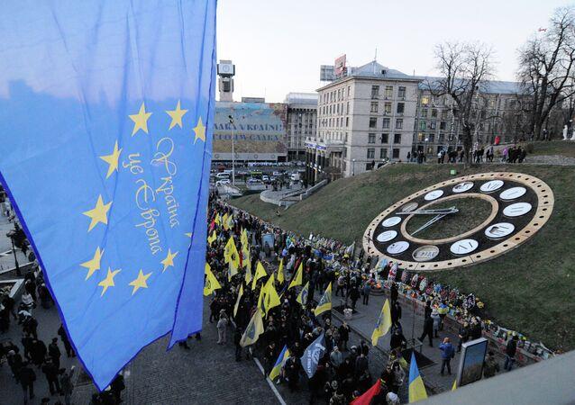 First Maidan anniversary in Kyiv