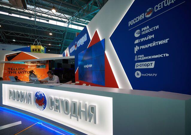 Rossiya Segodnya pavilion
