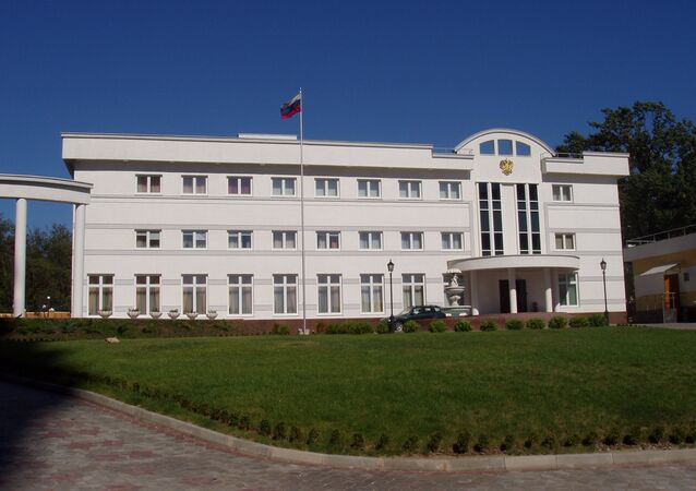 Consulate General of the Russian Federation in Odessa