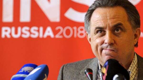 Russian Sports Minister Vitaly Mutko gives a press conference on November 30, 2010 in Zurich before his country's 2018 World Cup bid to world football's ruling body FIFA - Sputnik International