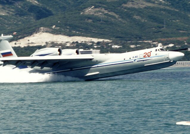 Amphibious craft A-40