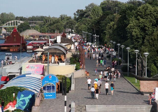 Embankment named after Lenin in Dnepropetrovsk