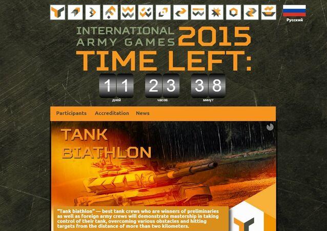 Army Games-2015 English-Language Page