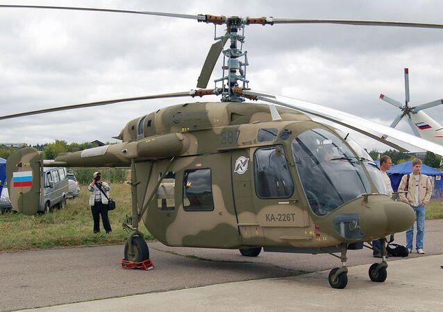 Ka- 226