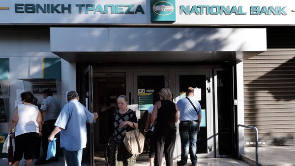 People wait outside of a national bank branch in Athens on July 20, 2015 - Sputnik International