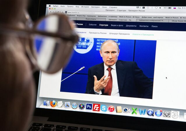 Launch of Russian President's new website version