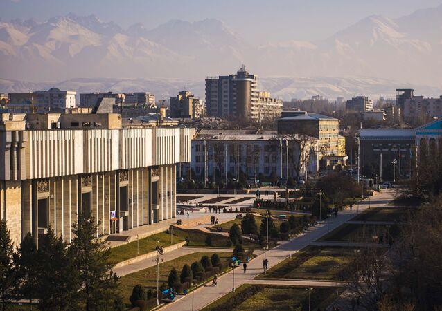 Cities of the world. Bishkek