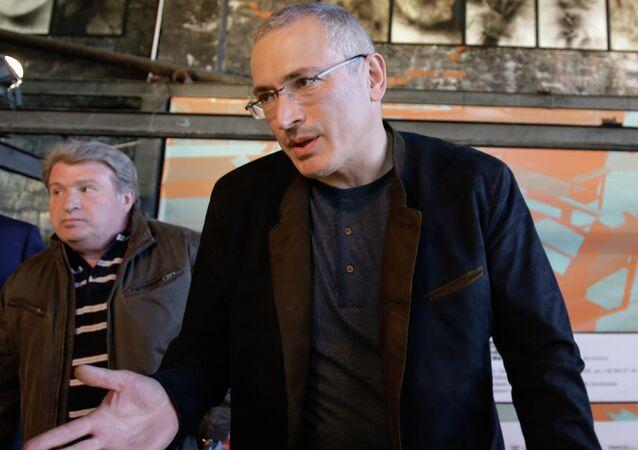 Former Yukos chief Mikhail Khodorkovsky