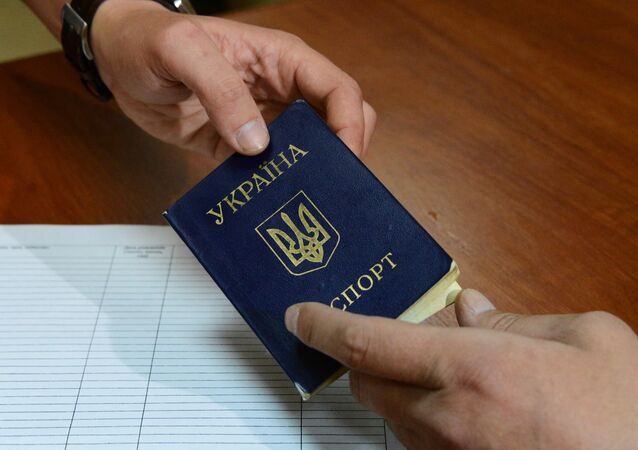 The passport of a Ukrainian citizen.