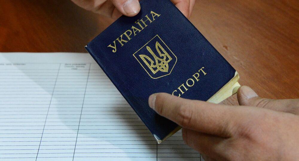 The passport of a Ukrainian citizen.