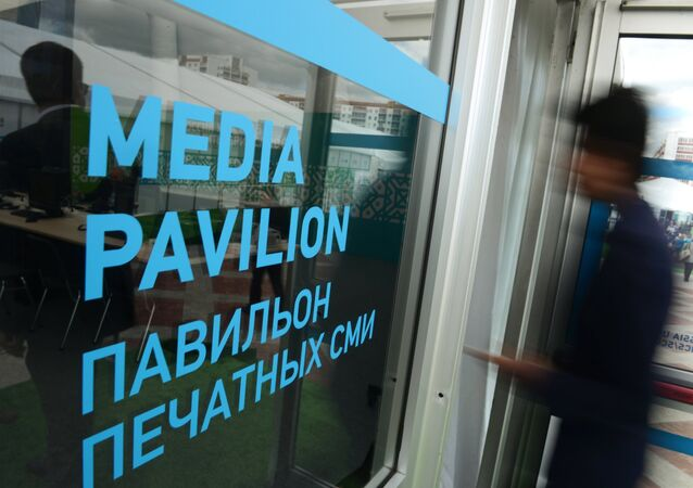 Opening of the International Media Centre in Ufa