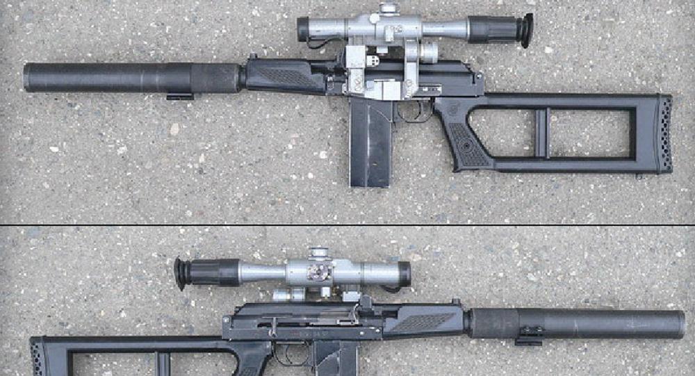 VSK-94 silenced sniper rifle