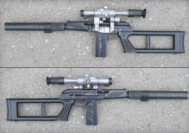 VSK-94 silenced sniper rifle