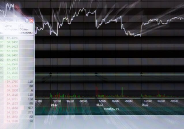 Screen at the MICEX, the Moscow Interbank Currency Exchange - Russian Trading System