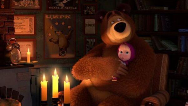 Masha and the Bear - Sputnik International
