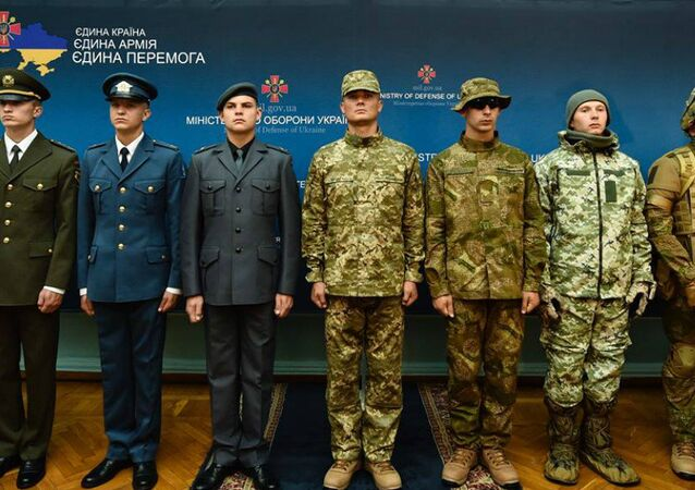 New uniform of the Ukrainian armed forces