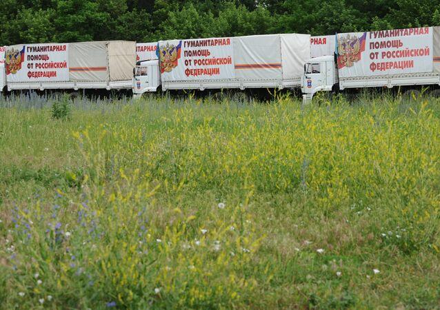 Trucks with humanitarian aid for southeastern Ukraine