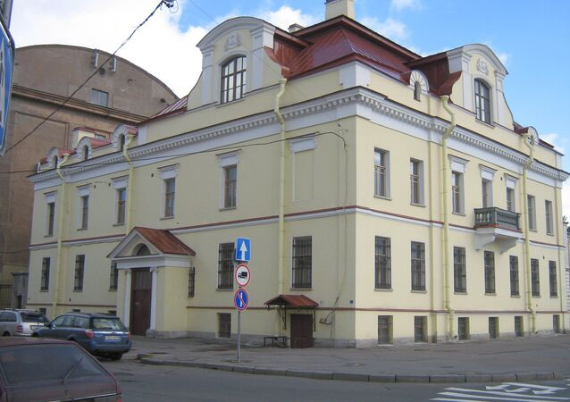 Saint-Petersburg state Roerich family Museum and Institute