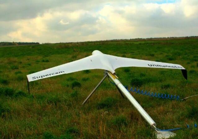 S300M drone