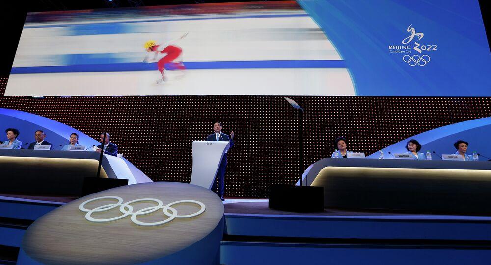 Wang Anshun, Beijing mayor and president of the Beijing 2022 Olympic Winter Games Bid Committee
