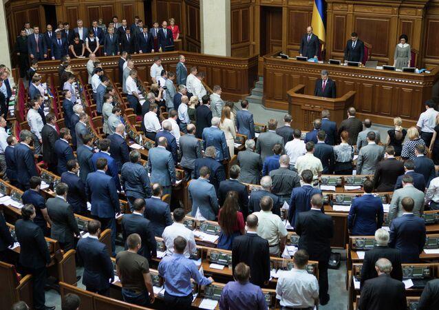 Ukrainian parliament in session, Kiev