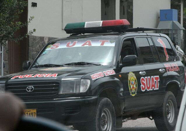 SUAT Police in Cusco peru