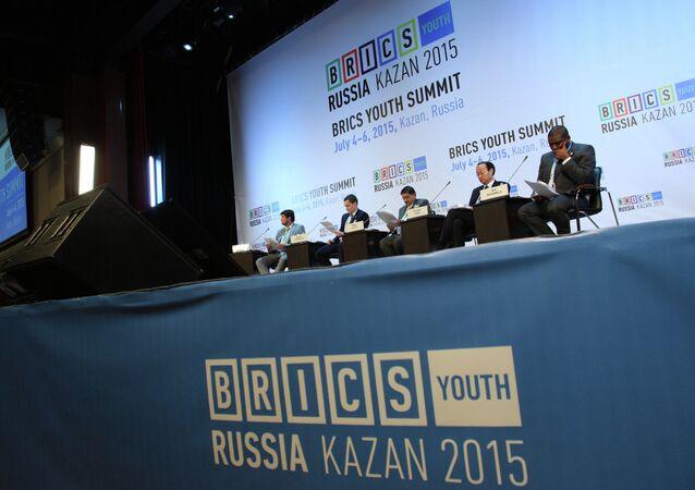 BRICS Youth Summit 2015